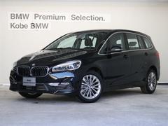 BMW218dグランツアラー ラグジュアリー弊社デモカー 黒革
