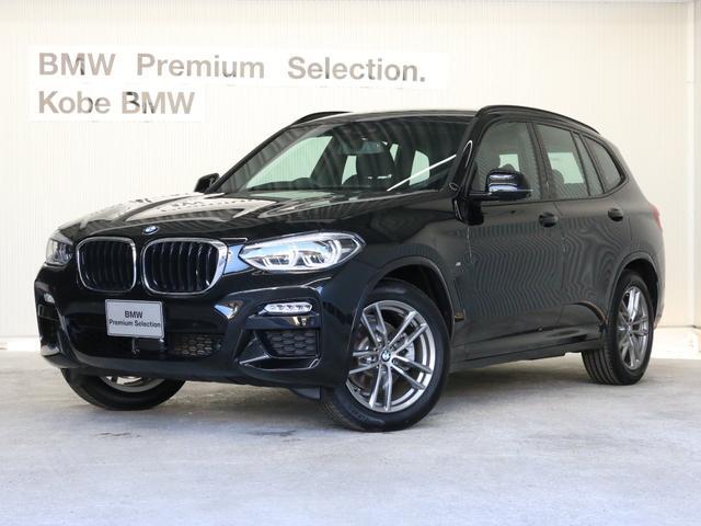 BMW xDrive 20d Mスポーツ 弊社デモカーレーンキープ