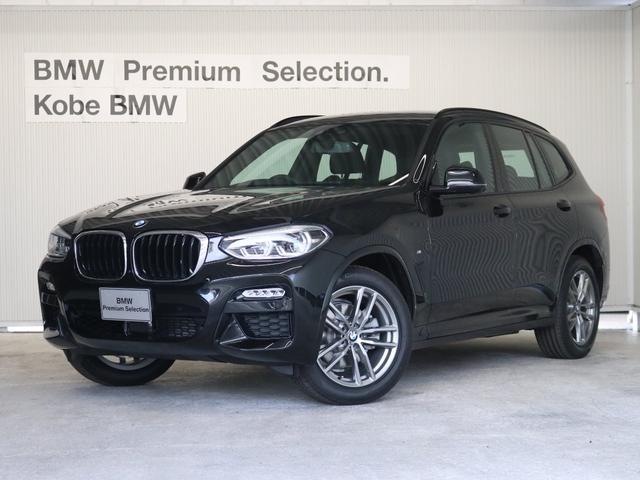 BMW xDrive 20d Mスポーツ 弊社デモカーACC19AW