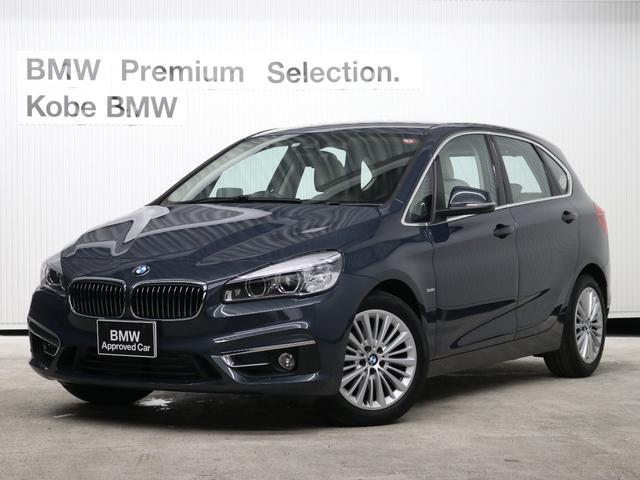 2シリーズ(BMW) 218dアクティブツアラー セレクション 中古車画像