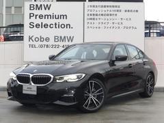 BMW320i Mスポーツ デモカーデビューPKGコンフォートP