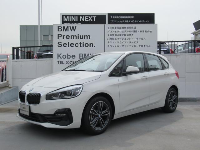 2シリーズ(BMW) 218dアクティブツアラー スポーツ 中古車画像