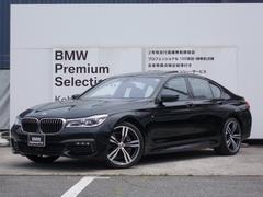 BMW740d xDrive Mスポーツ ジェスチャーコントロール