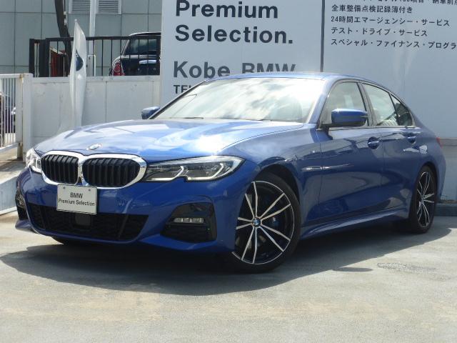 3シリーズ(BMW) 330i Mスポーツ 中古車画像