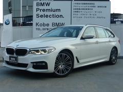 BMW523iツーリング Mスポーツ弊社デモカーACC全周囲カメラ