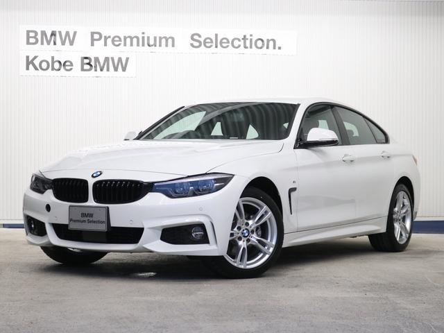 BMW 420iグランクーペ Mスポーツ黒革アダプティブLEDライト