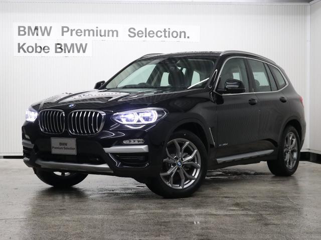 X3(BMW) xDrive 20d Xライン 中古車画像