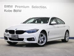 BMW420iグランクーペ Mスポーツ黒革アダプティブLEDライト