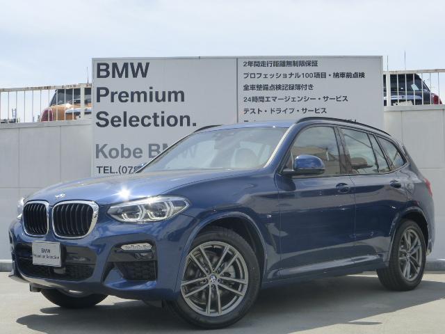 BMW xDrive 20d Mスポーツ 弊社デモカー電動リヤゲート