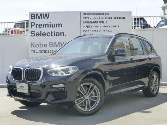 BMW xDrive 20d Mスポーツ 弊社デモカー 19AW