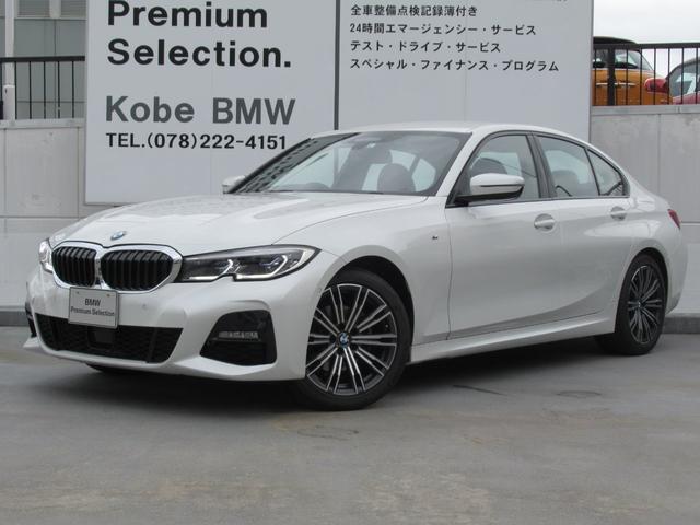 BMW 3シリーズ 320dxDriveMスポーツ黒革イノベーションPKG