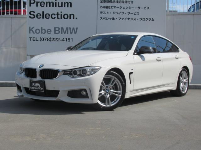 BMW 420iグランクーペ Mスポーツ コーラルレッドレザーシート アクティブクルーズコントロール パーキングディスタンスコントロール バックモニター HDDナビ 電動シート 電動リアゲート シートヒーター Bluetooth