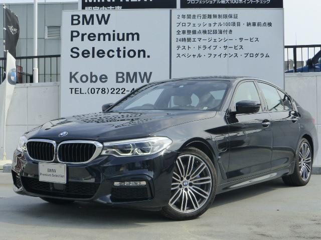 BMW 530e Mスポーツ アイボリーレザー セレクトPKG サンルーフ harmankardon 4ゾーンエアコン イノベーションPKG ディスプレイキー ジェスチャーコントロール ワイヤレスチャージング 前後シートヒーター