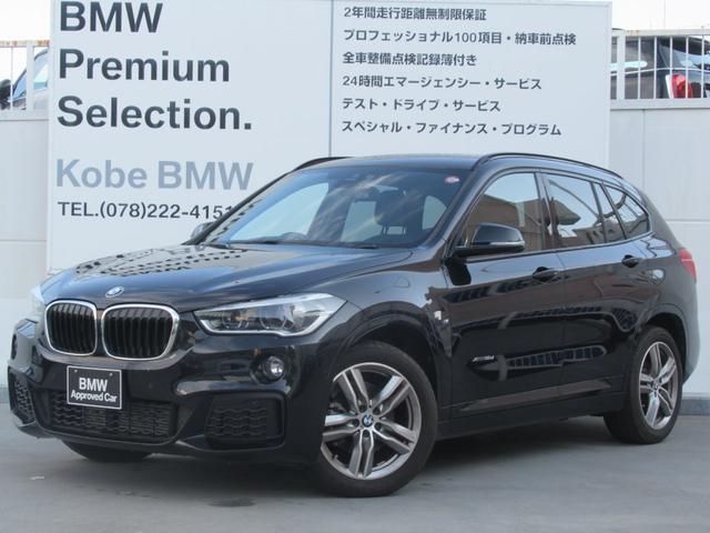 BMW X1 xDrive 18d Mスポーツ アクティブクル-ズコントロ-ル ヘッドアップディスプレイ ドライビングアシスト 電動トランク コンフォ-トアクセス 純正HDDナビ パ-キングアシスト 前後障害物センサ- ETC内蔵ルームミラー