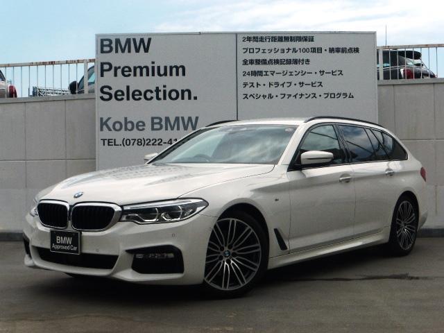 BMW 523dツーリング Mスポーツ ハイラインパッケージ ワンオーナー キャンベラベージュレザーシート フロントシートランバーサポート 前後シートヒーター harman/kardon アダプティブLEDヘッドライト 全周囲カメラ レーンキープコントロール