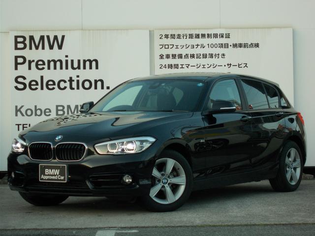 BMW 1シリーズ 118i スポーツ /ワンオーナー/純正HDDナビゲーション/パーキングサポートPKG リヤビューカメラ・リヤ障害物センサー/LEDヘッドライト/ドライビングアシスト/Bluetooth