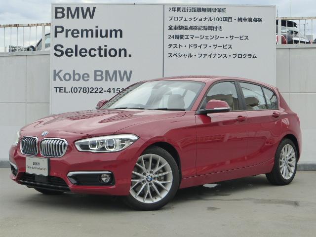 BMW 118d ファッショニスタ オイスタ-革 シ-トヒ-タ- アップグレ-ド 電動シート 純正HDDナビ Bカメラ ETC HiFiスピーカー インテリジェントセフティ- 前後障害物センサ- LEDヘッドライト コンフォ-トアクセス