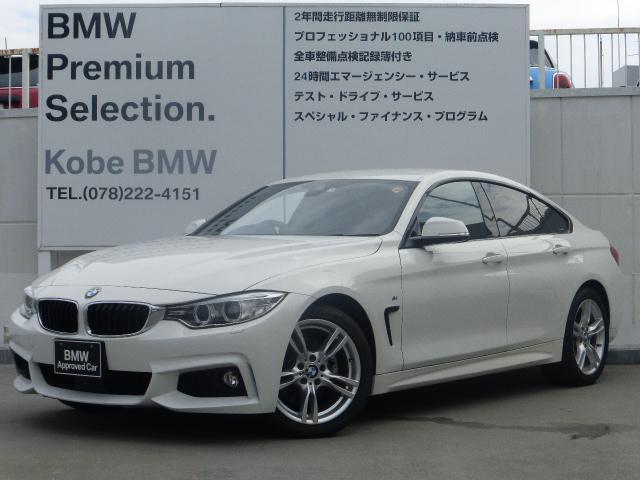 BMW 420iグランクーペ Mスポーツ アクティブクルーズコントロール ドライビングアシスト 車線変更警告 電動リヤゲート 純正HDDナビ リヤビューカメラ ミラーETC リヤセンサー パドルシフト 8速スポーツAT キセノンヘッドライト