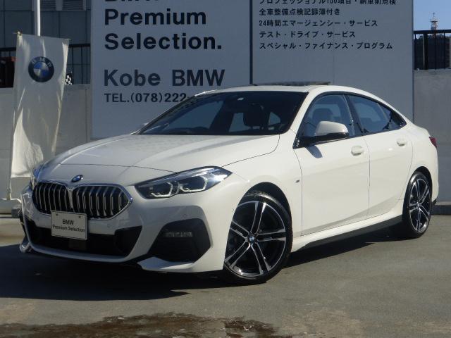 BMW 218iグランクーペ Mスポーツ 黒革 ハイラインPKG 電動シート シートヒーター パノラマガラスサンルーフ ビジョンPKG アダプティブLEDヘッドライト HUD ACC HiFiスピーカー ナビゲーションPKG ライブコクピット