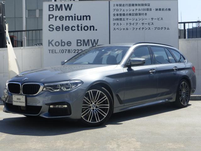 BMW 523iツーリング Mスポーツ ハイラインパッケージ 黒革ハイラインPKG ランバーサポート 前後シートヒーターHUD ACC Dアシスト 地デジTV トップビューカメラ アダプティブLEDライト 19AW 電動リヤゲート 電動シート アンビエントライト