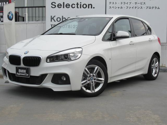BMW 218iアクティブツアラー Mスポーツ コンフォートパッケージ バックカメラ 障害物センサー 電動リアゲート パーキングサポート Mスポーツサスペンション アルカンタラスポーツシート Mスポーツステアリング ミラー内蔵型ETC
