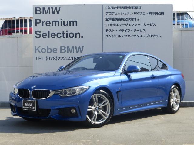 BMW 420iクーペ Mスポーツ ワンオーナー コンフォートアクセス アルカンタラスポーツシート アクティブクルーズコントロール バックカメラ 障害物センサー 車線逸脱警告 純正HDDナビ ETC 18AW 衝突回避被害軽減ブレーキ