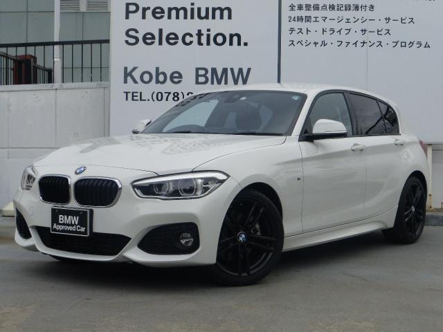 BMW 118i Mスポーツパッケージ オプション18インチAW コンフォートパッケージ パーキングサポート クルーズコントロール ドライビングアシスト 純正HDDナビ ミラー内蔵型ETC LEDヘッドライト Bluetooth