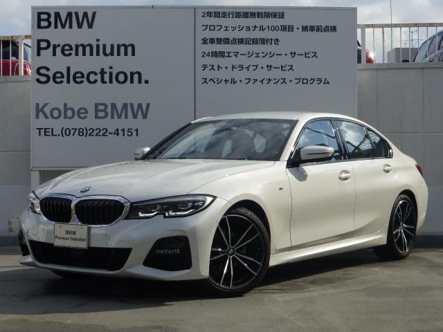 BMW 3シリーズ 320d xDrive Mスポーツ 弊社デモカー デビューパッケージ ヴァーネスカレザーシート 19inAW コンフォートパッケージ Hi-Fiスピーカー 電動トランク BMWライブコックピット ドライビングアシストプロ