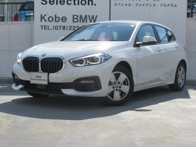 BMW 118i パーキングアシスト・ナビパッケージ・レーンチェンジウォニング・BMWライブコックピット・携帯電話ワイヤレスチャ―ジング・LEDヘッドライト・16インチAW・PDC