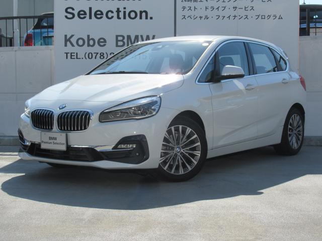 BMW 218dアクティブツアラー ラグジュアリー 弊社デモカー ブラックレザー 電動シート シートヒーター シートメモリー LEDヘッドライト 純正HDDナビ コンフォートアクセス 電動トランク バックモニター 前後PDCセンサー ミラーETC