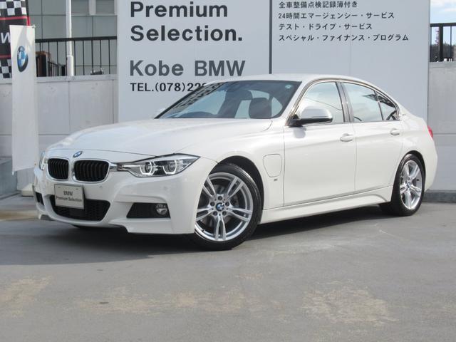 BMW 330e Mスポーツ 弊社デモカー コンフォートアクセス ブラックレザー シートヒーター 電動シート アクティブクルーズコントロール パドルシフト 前後障害物センサー バックカメラ アンビエントライト 18インチAW