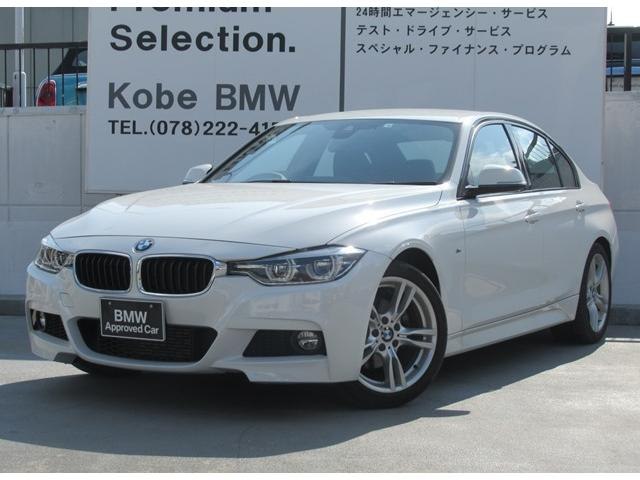 3シリーズ(BMW) 318i Mスポーツ 中古車画像