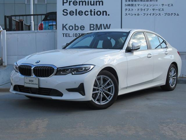 BMW 320d xDrive 弊社デモカー ACC ドライビングアシスト パーキングアシスト リバースアシスト レーンキープアシスト ライブコクピット AI音声認識 電動シート シートヒーター コンフォートアクセス  17AW