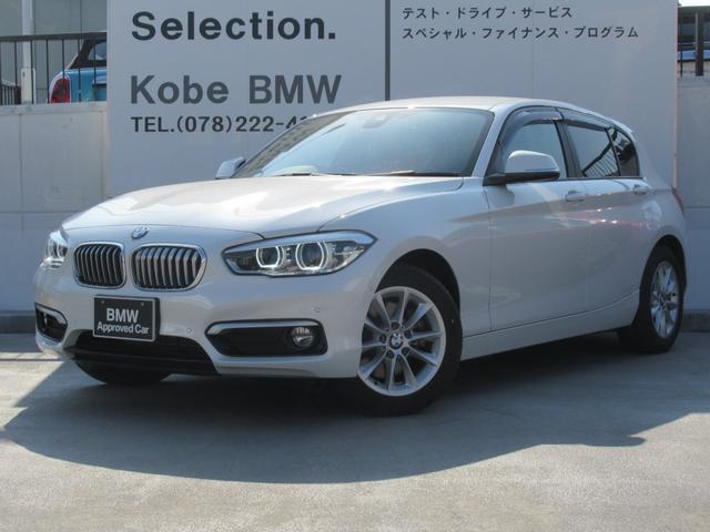BMW 118d スタイル パーキングアシスト・クルーズコントロール・LEDヘッドライト・フロントフォグライト・ドライビングアシスト・バックカメラ・衝突被害軽減ブレーキ・HDDタッチナビ・ミラー型ETC・純正16inAW