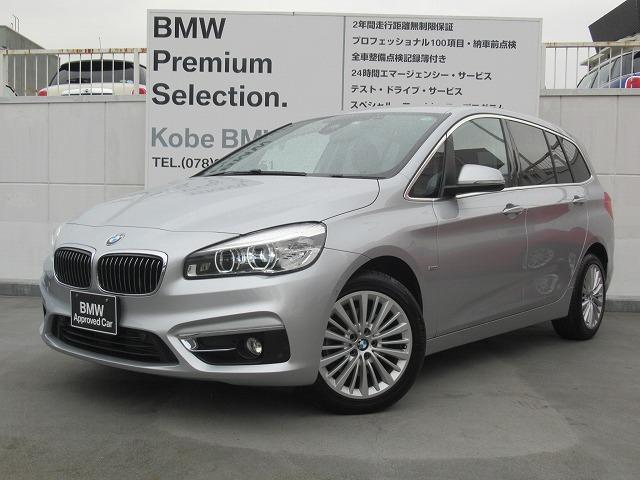 BMW 218dグランツアラー ラグジュアリー 黒革 シートヒーター コンフォートアクセス 電動リヤゲート アクティブクルーズコントロール ヘッドアップディスプレイ ドライビングアシスト HDDナビ Bカメラ 17AW ミラー内蔵型ETC