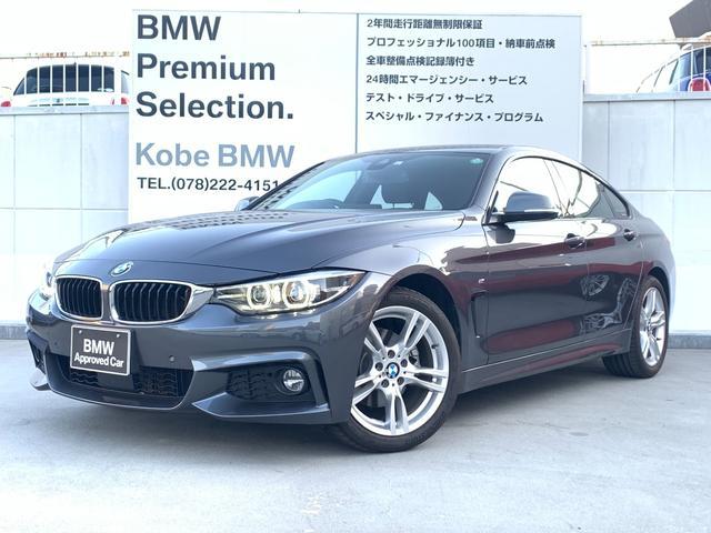 BMW 420i xDriveグランクーペ Mスピリット デモカー HDDナビ マルチファンクション バックモニター DVD再生 ミュージックサーバー コンフォートアクセス 地デジ ミラーETC インテリジェントセーフティー 電動トランク PDC音声センサー
