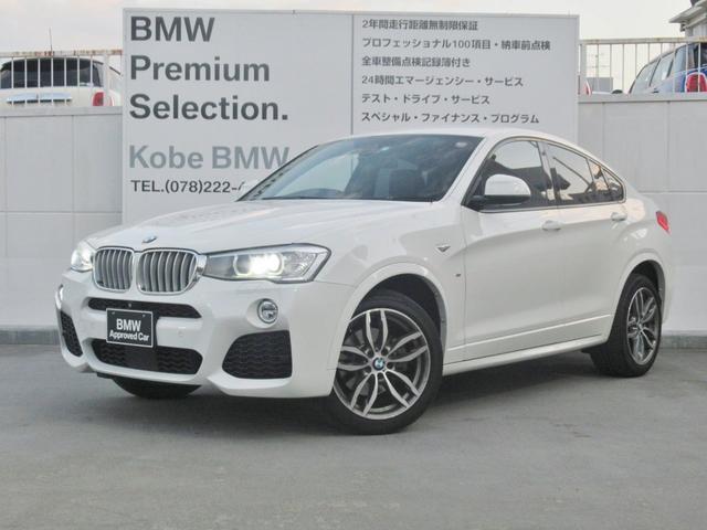 BMW xDrive 28i Mスポーツ タイヤ4本新品交換済 茶革 Fシートヒーター アドバンスドアクティブセーフティ ドライバーアシストプラス 19インチAW 純正ナビ 地デジ トップビューカメラ リヤカメラ パドルシフト 電動リヤゲート