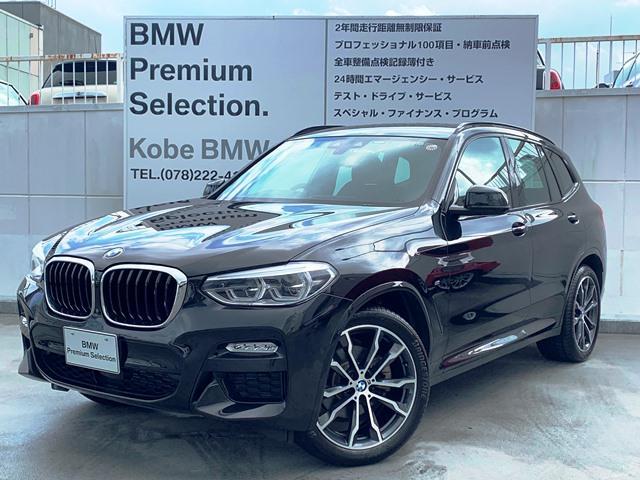 BMW xDrive 20d Mスポーツハイラインパッケージ ブラックレザー シートヒーター 電動シート 純正HDDナビ 地デジ バックモニター フロントリアPDCセンサー ヘッドアップディスプレイ イノベーションパッケージ レーダークルーズコントロール ETC