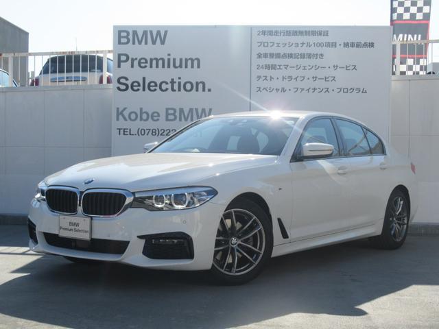 BMW 523d xDrive Mスピリット 弊社デモカー アクティブクルーズコントロール ドライビングアシスト ヘッドアップディスプレイ 地デジTV 前後障害物センサー リヤカメラ ミラーETC 電動フロントシート前後手動 Bluetooth