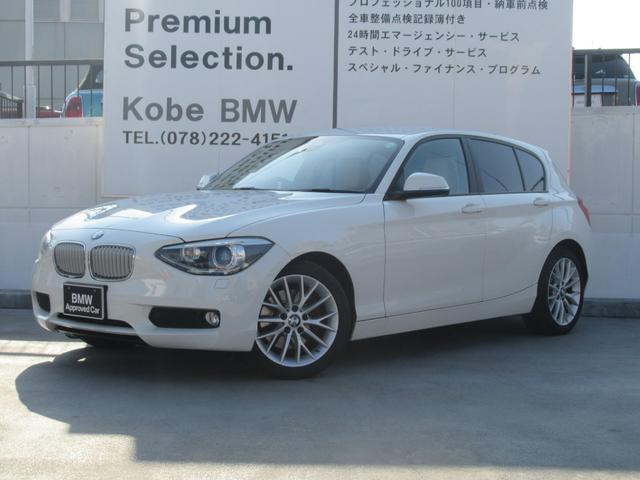 BMW 1シリーズ 116i ファッショニスタ オイスターレザー シートヒーター 純正HDDナビ バックモニター ETC クルーズコントロール キセノンヘッドライト リアPDCセンサー コンフォートアクセス マルチファンクション 純正16inアルミ