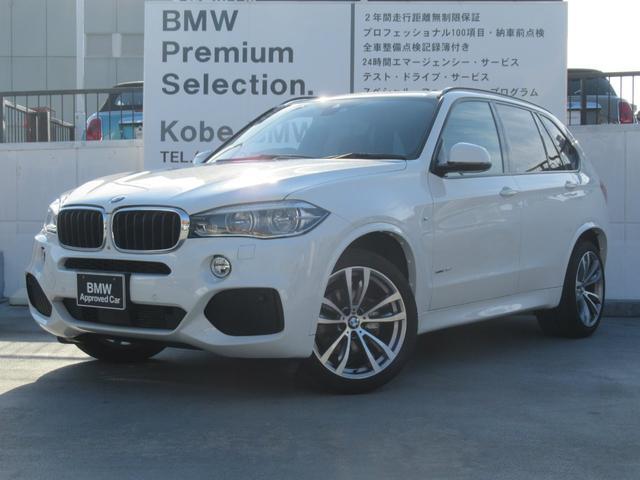 BMW X5 xDrive 35d Mスポーツ ブラックレザー セレクトパッケージ 前後シートヒーター アクティブクルーズコントロール パノラマガラスサンルーフ 全周囲カメラ 前後障害物センサー アダプティブLEDヘッドライト 20インチAW