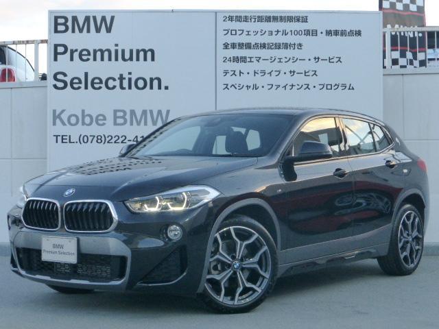 BMW X2 sDrive 18i MスポーツX 弊社デモカー ヘッドアップディスプレイ アクティブクルーズコントロール コンフォートアクセス 電動テールゲート 純正HDDタッチ操作可能ナビ Bカメラ パーキングアシスト シートヒーター