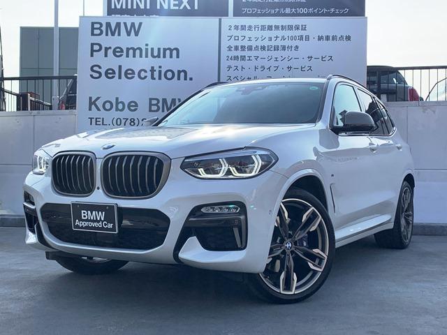 BMW M40d シートリアリクライニングアジャストメント 純正HDDナビ 全方位カメラ ETC LEDヘッドライト アンビエントライト ヘッドアップディスプレイ ブラックレザーシート アクティブクルーズコントロール