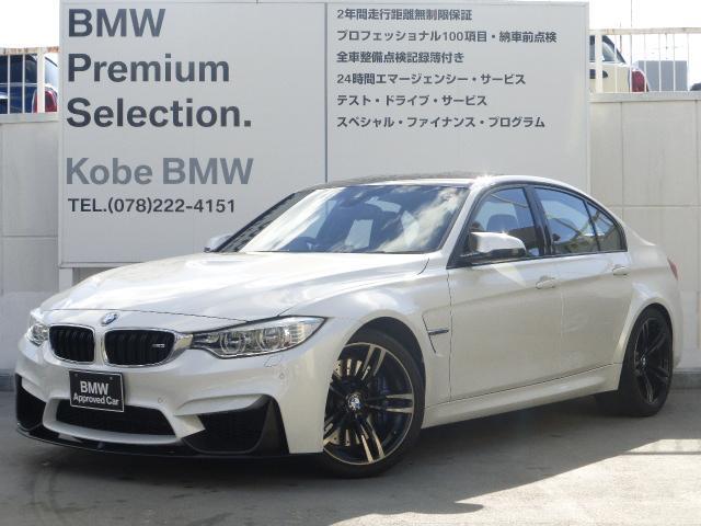 BMW M3 M-DCTドライブロジック オプション19インチAW ブラックレザーシート シートヒーター ドライビングアシスト LEDヘッドライト カーボンルーフ 純正HDDナビ 地デジ リヤカメラ ETC