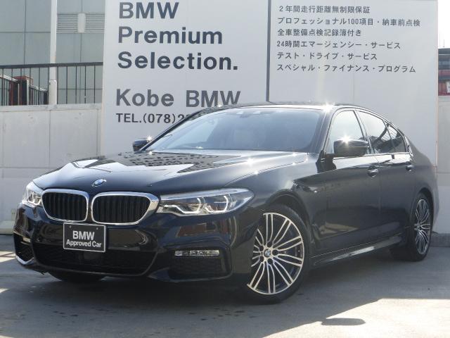 BMW 530i Mスポーツ ハイラインパッケージ ワンオーナー イノベーションPKG アイボリーレザーシートヒーター トップビューモニター 地デジTV アクティブクルーズコントロール ドライビングアシスト 電動トランク 19AW レーンキープアシスト