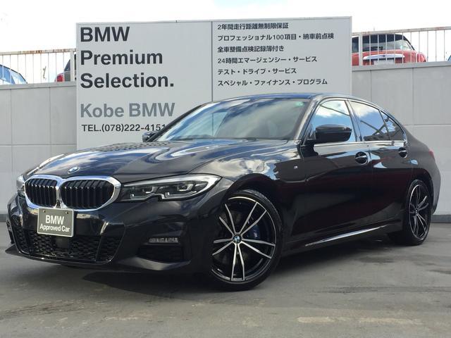BMW 330i Mスポーツ 黒革デビューパッケージコンフォートパッケージヘッドアップディスプレイ純正19インチアルミホイール社外地デジ
