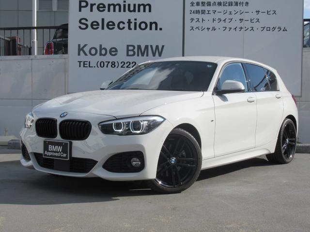 BMW 118d Mスポーツ エディションシャドー ブラックレザー シートヒーター コンフォートアクセス アクティブクルーズコントロール リアカメラ 前後障害物センサー LEDヘッドライト  HDDタッチナビ ミラー内蔵型ETC 18インチAW