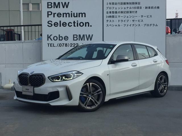 BMW M135i xDrive デビューパッケージ ストレージパッケージ ACC 電動シート 電動トランク シートヒーター BMWライブコックピット コンフォートアクセス Mスポーツブレーキ Mシートベルト