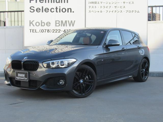 BMW 118d Mスポーツ エディションシャドー コニャックレザーシート アクティブクルーズコントロール パークディスタンスコントロール HiFiスピーカー コンフォートアクセス LEDヘッドライト シートヒーター 純正18インチアルミホイール