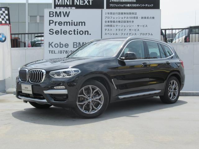 BMW xDrive 20i Xライン ブラウンレザー 前後シートヒーター 全周囲カメラ ヘッドアップディスプレイ アクティブクルーズコントロール 前後障害物センサー 電動シート 電動トランク アダプティブLEDヘッドライト 19インチAW